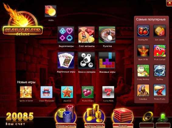 Globalslots на рарибе игровые автоматы пирата скачать